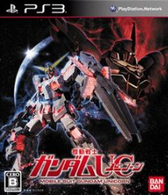 Cover Mobile Suit Gundam Unicorn