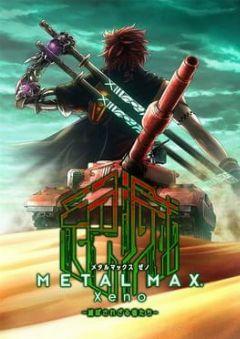 Cover Metal Max Xeno