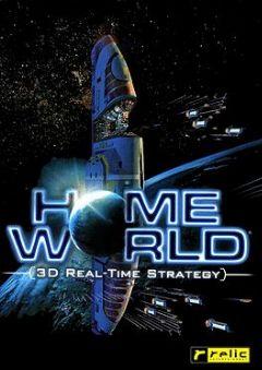 Cover Homeworld