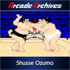 Cover Arcade Archives Shusse Ozumo