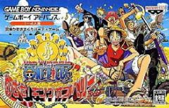 Cover From TV Animation – One Piece: Aim! The King of Berry
