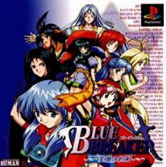 Cover Blue Breaker: Egao no Yakusoku