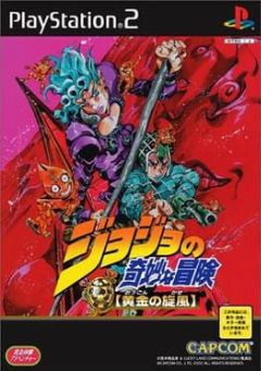 Cover GioGio's Bizarre Adventure