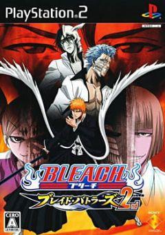 Cover Bleach: Blade Battlers 2nd