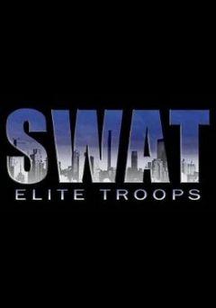 Cover SWAT Elite Troops