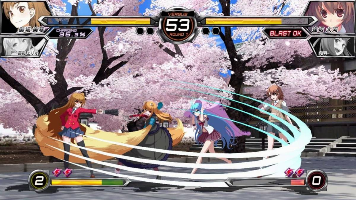 Dengeki Bunko: Fighting Climax