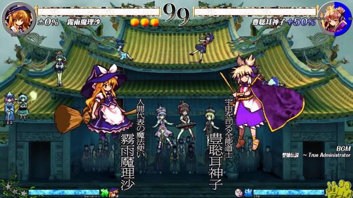 Touhou 13.5 Hopeless Masquerade