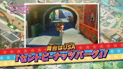 Yo-Kai Watch 3: Sushi & Tempura